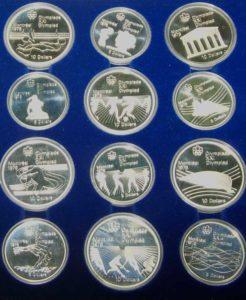 Precio de monedas antiguas españolas