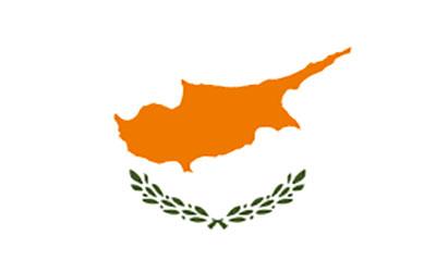 Monedas 2 € Chipre