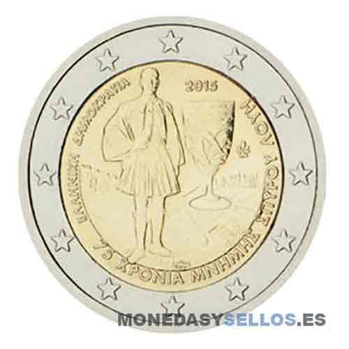 EUR2GRE15