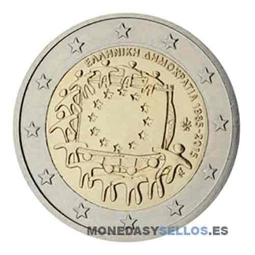 EUR2GRE15B