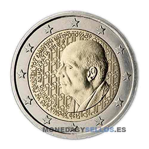EUR2GRE16I