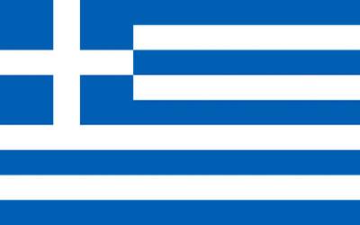 Monedas 2 € Grecia