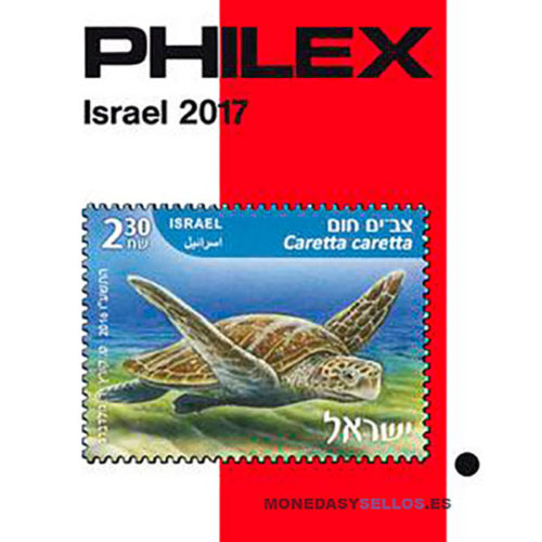 PhilexIsrael