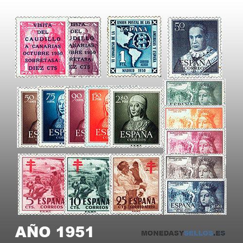 Sellos1951