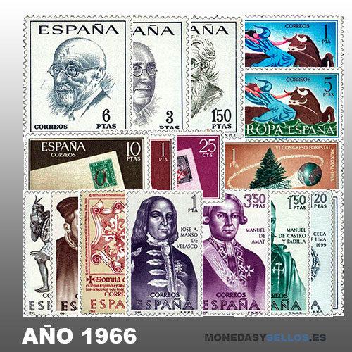 Sellos1966
