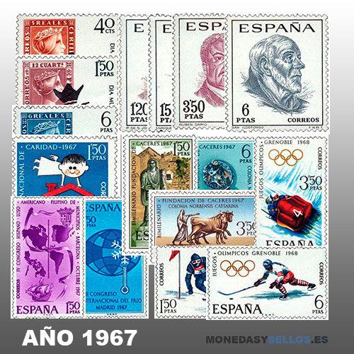 Sellos1967