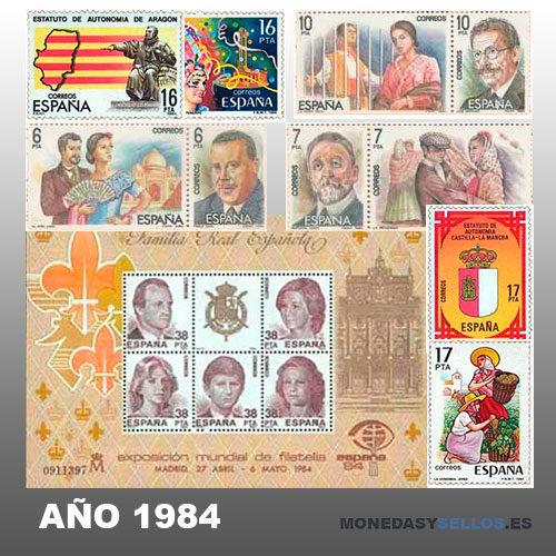 Sellos1984