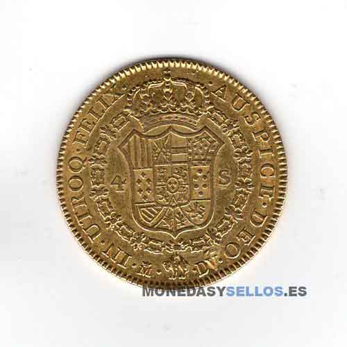 venta de monedas antiguas españolas